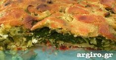 Μπατζίνα με σπανάκι και φέτα από την Αργυρώ Μπαρμπαρίγου | Παραδοσιακή, εύκολη πίτα χωρίς φύλλο με πολύ τραγανή υφή και πολλή νοστιμιά. Δοκιμάστε την όλοι!