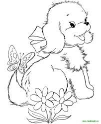 free printable puppy coloring pages of dogs are of fun for kids - Dogs To Color
