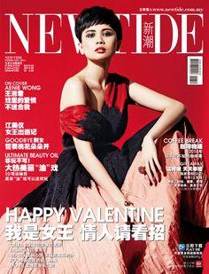 New Tide Magazine China February Aenie Wong 王淑君 Fashion Books, Coffee Break, Spring 2014, Bottega Veneta, February, Editorial, Celebs, China, Magazine