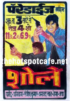 The Hot Spot Cafe & Online Store — Sholay (1975) colourised poster