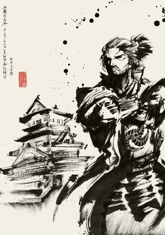 Gostei do estilo do desenho. Kuroda Nagamasa, who fought at Geisha, Samourai Tattoo, Samurai Artwork, Miyamoto Musashi, Warrior Spirit, Japan Tattoo, Japanese Illustration, Samurai Warrior, Kendo