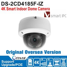 486.56$  Buy now - http://alidyd.worldwells.pw/go.php?t=32779109152 - 2017 Hik IP Camera 8MP DS-2CD4185F-IZ IP Camera POE 4K Smart Indoor Dome Camera Motorized Vari-focal Lens 486.56$