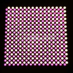 SMD5050 Waterproof RGBW LED panel