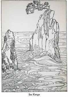 Bertha Boyton Lum :: Sea Kongo