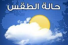 Weather in Egypt today 26 April 2014
