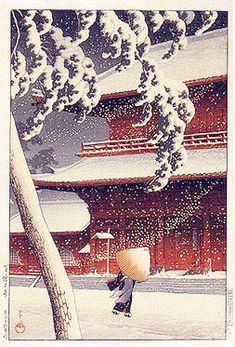 Summer, Benton Shrine, Shiba by Kawase Hasui. View larger image. Out of stock. All images contained on this website are copyrighted property...