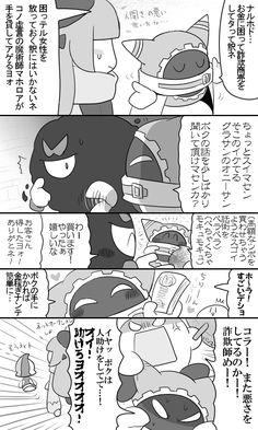 つめつめ 9 [38]