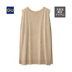 GU(GU)サイドタックセーター(ノースリーブ)Z - GU ジーユー