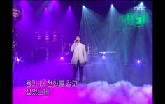 음악캠프 - Kim Hyung-joong - Maybe, 김형중 - 그랬나봐, Music Camp 20030405