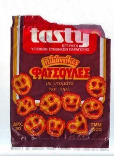 Αγαπημένες Δεκαετίες: Τα γαριδάκια που τρώγαμε Old Advertisements, Vintage Packaging, Onion Rings, Childhood Memories, Snacks, Retro, Ethnic Recipes, Greece, Nostalgia