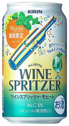 KIRIN - WINE SPRITZER モヒート