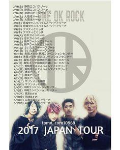 ". . ONE OK ROCK ""2017 JAPAN TOUR"" . 日程(記録用)( ・ㅂ・)و ̑̑YEAH♥ . . #oneokrock #taka #toru #tomoya #ryota #10969 #ワンオク #ワンオクロック #oor #oorer #oneokrock2017japantour #ワンオクツアー日程♥"