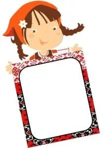 School Frame, Page Borders, Preschool Crafts, Romania, 1 Decembrie, Symbols, Letters, Teaching, Drawings