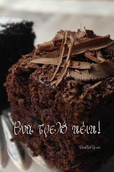 A Crazy Cake - cookeatup Greek Sweets, Greek Desserts, Greek Recipes, Just Desserts, Chocolate Fudge Frosting, Chocolate Sweets, Cake Frosting Recipe, Frosting Recipes, Easy Sweets