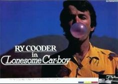 Ry Cooder in Pioneer Lonesome Car-boy Ad (1981)