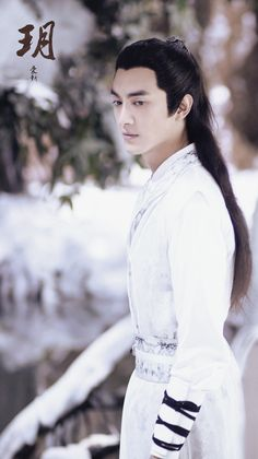 Yuwen Yue Princess Agents, Chinese China, Peach Blossoms, Chinese Clothing, Chinese Culture, Asian Boys, Best Tv, Asian Beauty, Pop Culture