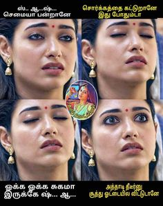 South Indian Actress Hot, Indian Actress Hot Pics, Bollywood Actress Hot Photos, Beautiful Girl Indian, Most Beautiful Indian Actress, Beautiful Girl Image, Adult Dirty Jokes, Funny Jokes For Adults, Sneha Actress
