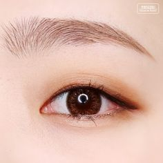 How To Best Care For Your Skin - Beauty Skincare Products Makeup Korean Style, Korean Makeup Tips, Korean Makeup Tutorials, Asian Makeup, Makeup Inspo, Makeup Inspiration, Beauty Makeup, Ulzzang Makeup, Aesthetic Eyes