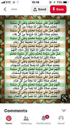 Coran Islam, Periodic Table, Periodic Table Chart