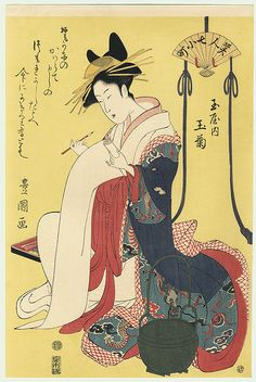 tamagiku of the tayama / series; beauties of the seven komachi / toyokuni I / 1769 - 1825