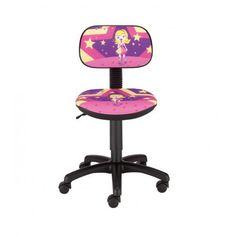 Детски стол SMALL Superstar - Розов