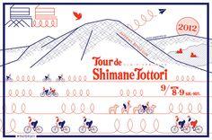 shimane-tottori