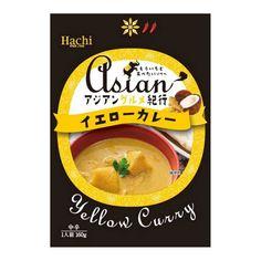 アジアングルメ紀行 <イエローカレー> - 食@新製品 - 『新製品』から食の今と明日を見る! Japanese Grocery, Japanese Packaging, Food Pack, Poster Ads, Main Meals, Packaging Design, Curry, Food And Drink, Cooking