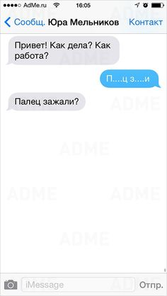 20 СМС от мастеров сарказма