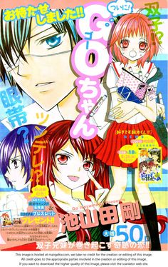 Kobayashi ga Kawai Sugite Tsurai!! 1 at MangaFox.me