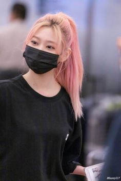 Single Mommy -Rose Blackpink Rose& life as a single parent alias widow huh . - Single Mommy – Rose Blackpink Rose& life as a single parent alias widow who has to take car -