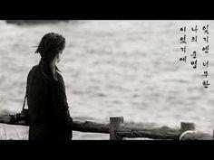 노사연 - 만남 (1989年)