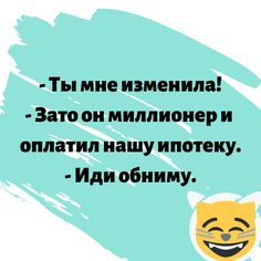 Smile, Humor, Funny, Humour, Smiling Faces, Funny Parenting, Jokes, Entertaining, Hilarious