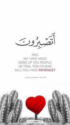 Beautiful Quran Quotes, Arabic Love Quotes, Islam Hadith, Islam Quran, Alhamdulillah, Learn Quran, Learn Islam, Imam Ali Quotes, Muslim Quotes