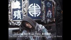 """""""龍鎮 II Dragon Town II"""" / YoungQueenz, N.O.L.Y & Floyd Cheung (Official V... Wildstyle, Dragon, Videos, Photography, Photograph, Fotografie, Dragons, Photoshoot, Fotografia"""