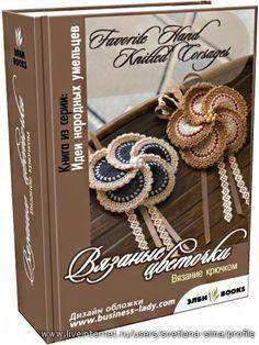 Crochetpedia: More flower reference book patterns Crochet Books, Thread Crochet, Crochet Motif, Crochet Doilies, Crochet Flowers, Crochet Stitches, Crochet Coaster, Doll Dress Patterns, Doily Patterns