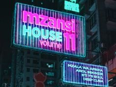 House Afrika Presents Mzansi House Vol. Deep House Music, Music Labels, News Track, Music Download, Mom Quotes, Various Artists, Record Producer, Love You, African