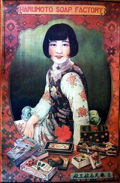 Calendários de Garotas de Shangai dos anos 30 - Shangai Poster Girls of 1930's