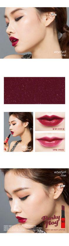 hoyeon punk lipstick 01