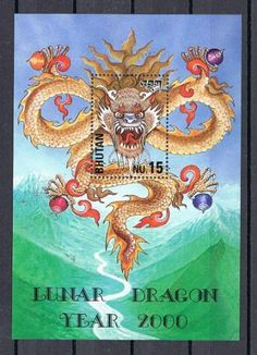 Year of the Dragon Stamp S/S Released by Bhutan in the Year 2000 to Celebrate Chinese New Year by Bhutan. $14.99. Year of the Dragon Stamp S/S Released by Bhutan  in the Year 2000 to Celebrate Chinese New Year