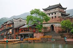 ... Fenghuang's North Gate