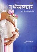 http://www.garbhsanskar.in/ garbh sanskar cd,garbh sanskar cd,garbh sanskar cd by balaji tambe,garbh sanskar cd free download,garbh sanskar cd in hindi,garbh sanskar cd in marathi,garbh sanskar cd download,garbh sanskar cd in hindi free download,garbh sanskar cd in marathi by balaji tambe,garbh sanskar cd by amitabh bachchan,garbh sanskar cd in gujarati