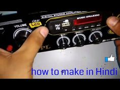 amplifier part 1 homemade diy audio board 4440 double ic. Black Bedroom Furniture Sets. Home Design Ideas