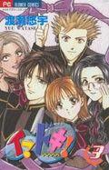 Shoujo, Anime, Art, Art Background, Kunst, Cartoon Movies, Anime Music, Performing Arts, Animation