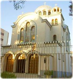Igrejas De Curitiba Igreja Ortodoxa Igreja Curitiba