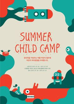 Get kids excited for summer camp with this flyer example. Create an innovative flyer with graphic images, playful heading font, & a dramatic color palette. Event Poster Design, Creative Poster Design, Event Posters, Creative Posters, Graphic Design Posters, Flyer Design, Layout Design, Poster Layout, Book Layout