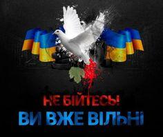 Sprotiv @sprotiv Переможемо! #Крым #Майдан #Євромайдан #Euromaidan #Єврореволюція #Путин идиот #Россия #Болотная #Crimea #Ukraine pic.twitter.com/5nJNQPU0mP Ukraine