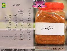Shireen Anwar Recipes, Masala Tv Recipe, Karahi Recipe, Cooking Tips, Cooking Recipes, Urdu Recipe, Chicken Nugget Recipes, Main Course Dishes, Homemade Spices