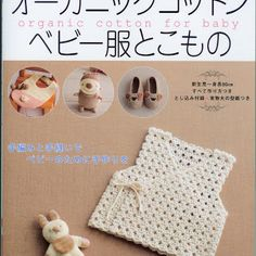 crochet japones - Google+