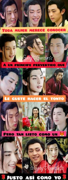 Princess Agents, Drama, Frases, Prom Dresses For Teens, Wolves, Cute Boys, Funny Memes, Photos Tumblr, Princesses