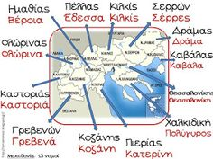 School Hacks, School Tips, Geography, Map, Teaching, Education, Ideas, Location Map, Maps